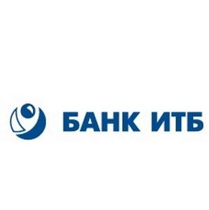 Банк ИТБ запустил уникальный сервис по авторасчету показаний счетчиков в рамках услуги «ЖКХ@online»