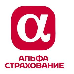 Автопарк Управления МВД по Вологодской области под защитой «АльфаСтрахование»