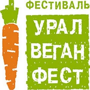 УралВеганФест – первый фестиваль этичного творчества зажег сердца челябинцев добром
