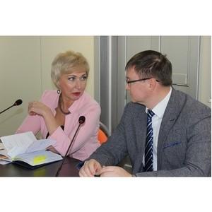 В Уральской ТПП обсудили проблемы кадастровой стоимости земли