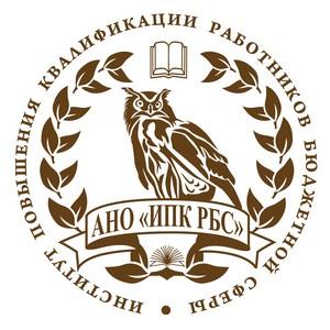 Традиционный XIII Госзаказ-Форум в г.Сочи