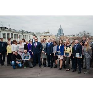 Открыт набор на программу «Лидерство в управлении гражданскими и общественными инициативами»