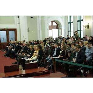 25 марта 2019 года в Торгово-промышленной палате прошёл Инновационный форум