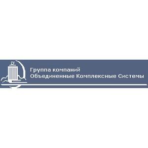 ГК ОКС приглашает к сотрудничеству компании в регионах России, в Беларуси и Казахстане