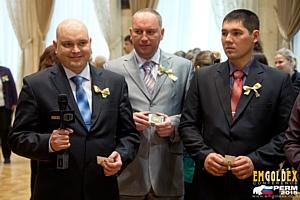 Новое движение людей, делающих деньги на золоте, завоёвывает города России один за другим