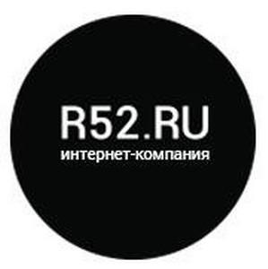 Будущее налога на интернет в России