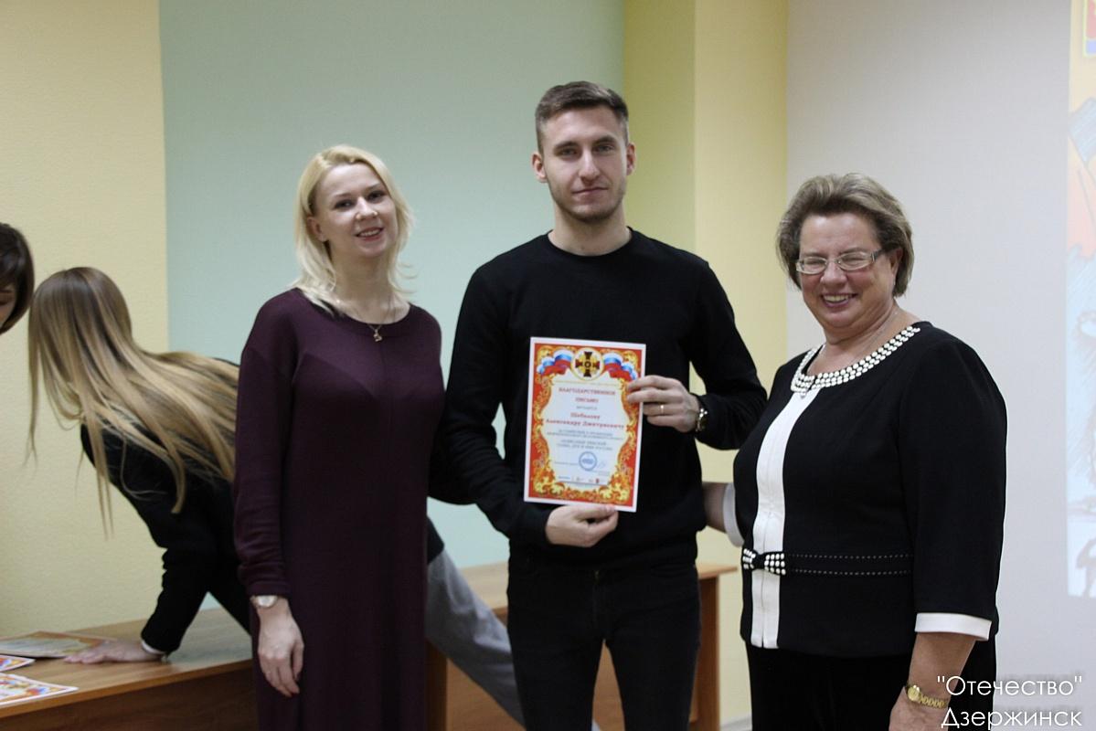Студенты РАНХиГС стали лауреатами межрегионального проекта