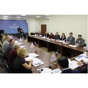 Челябинские эксперты ОНФ обсудили реализацию программы «Формирование комфортной городской среды»