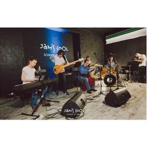 Бесплатный ознакомительный урок в музыкальной школе Jam`s cool