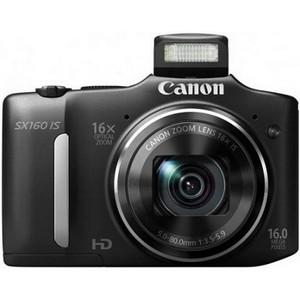 Цифровые фотоаппараты Canon от 1990 рублей – в «Евросети» скидки уже действуют!