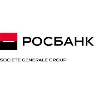 Росбанк представил грант команде-участнику зимней школы Благотворительного фонда В.Потанина