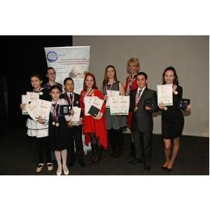 В Уфе прошел литературный конкурс «Ильгам»