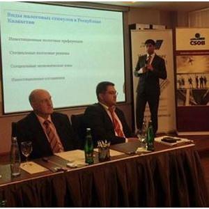 В открытии фестиваля чешского экспорта в Праге принял участие Европейский Бизнес Консорциум
