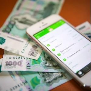 Зеленоградские полицейские задержали подозреваемого в краже денежных средств и мобильного телефона