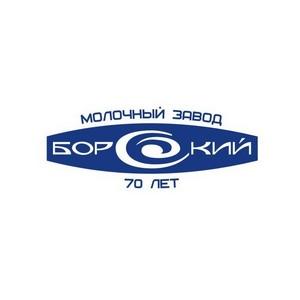 Молочный завод «Борский» компании «Гамми» отметил 70-летний юбилей