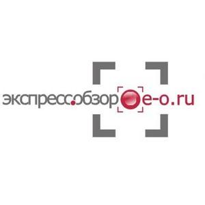Производство бытовой техники в России выросло на 10%