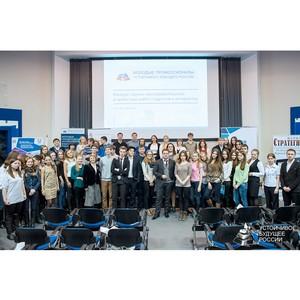 """В рамках симпозиума имени Т.И.Заславской состоится практическая сессия """"Молодежь устойчивого будущего"""""""
