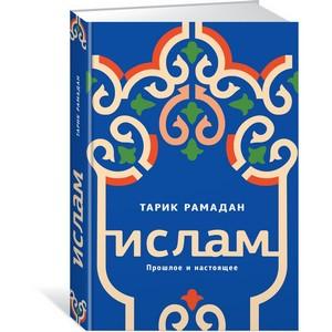 Презентация книги Тарика Рамадана состоится в Петербурге