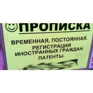 Полицейские выявили очередную резиновую квартиру в Зеленограде