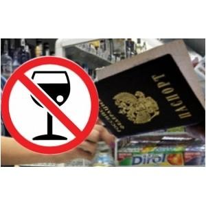 Вынесен приговор продавцу, допустившей неоднократную продажу алкоголя несовершеннолетним