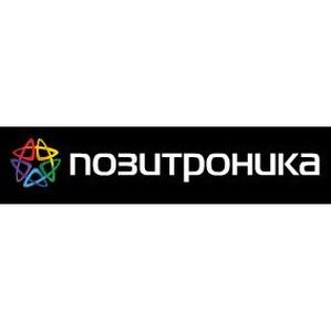 Позитроника выступила спонсором игры чемпионов КВН