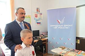Активисты ОНФ в Томской области провели «уроки Победы» для школьников