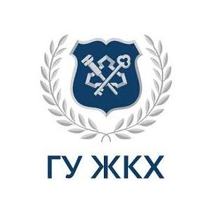 ГУ ЖКХ решает проблемы военных городков в Вологде