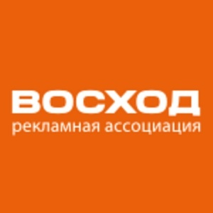 РА «Восход» готовится к международному фестивалю «Белый квадрат»