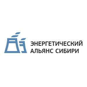 ООО «Энергетический Альянс Сибири»: география поставок от Тараза до Камчатки