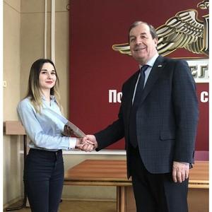 Росгосстрах назначил именные стипендии двум студентам из Пензенской области