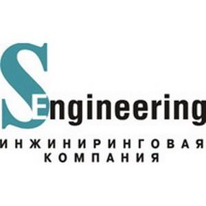 S-engineering – официальный партнёр Департамента LMV ДП «Сименс Украина»