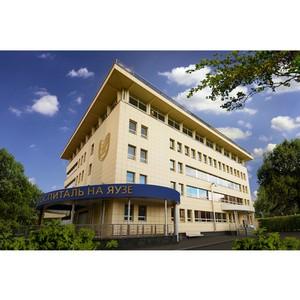 В Москве открывается новый лечебно-научный медицинский центр Клинический госпиталь на Яузе