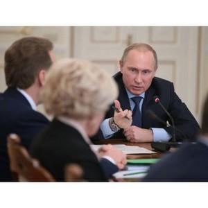 Владимир Путин провел заседание Госсовета в Воронеже