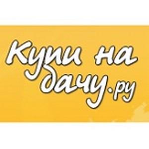 """Компания """"Купи на Дачу"""" представляет новинки."""