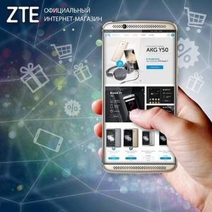 Компания ZTE открывает в России официальный интернет-магазин