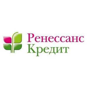 «Ренессанс Кредит» подвел итоги развития сети в 2012 году