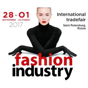 """Международная выставка """"Индустрия Моды"""""""