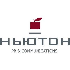 Newton PR&Communications входит в top-10 первого Национального рейтинга коммуникационных компаний