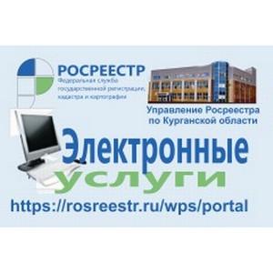 Подать документы на государственную регистрацию прав теперь возможно в электронном виде