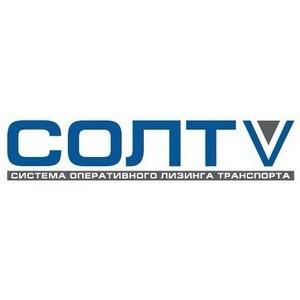 СОЛТ получил 35 000-е разрешение на осуществление таксомоторных перевозок
