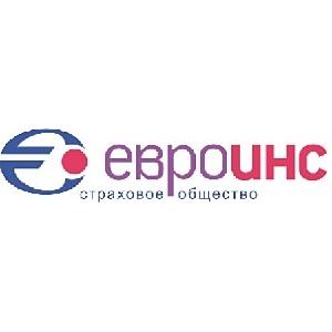 Страховое общество «ЕВРОИНС» застраховало госимущество в Чеченской республике