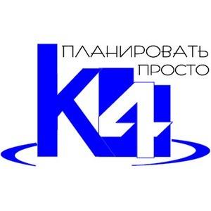Компания К4 вошла в состав нового технического комитета при Росстандарте