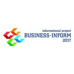 Международная выставка «Business-Inform 2017»: основные итоги