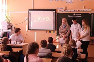 Активисты ОНФ на Камчатке проводят мероприятия по формированию экологического мировоззрения у детей