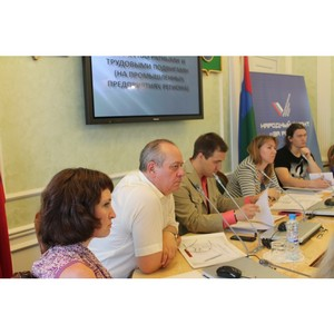 Активисты ОНФ обсудили вопросы сохранения памяти о земляках, отстоявших страну трудовыми подвигами