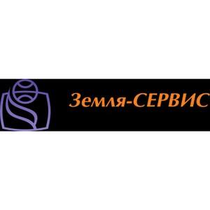 Ежегодная конференция менеджеров по продажам ГК «Земля-Сервис»