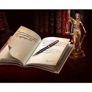 Сертификация от Международной юридической компании