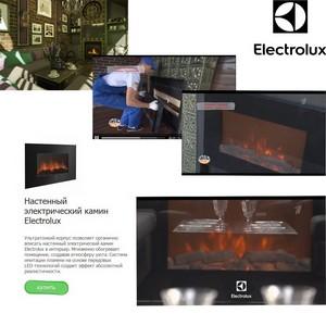 Электрический камин Electrolux для «Идеального ремонта» Татьяны Тарасовой