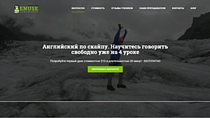 Продающий Landing Page под ключ - превращаем посетителей в клиентов.
