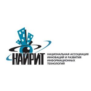 Рынок стратегических информационных систем в России вырос на 25%.